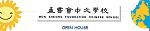 OpenHouse_icon